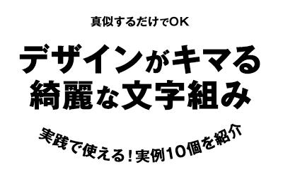 文字組参考08