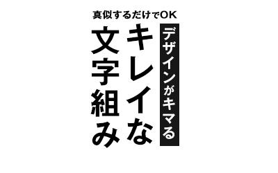 文字組参考09