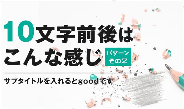 10moji02
