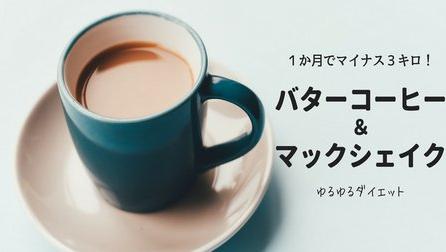 kurokichisan01