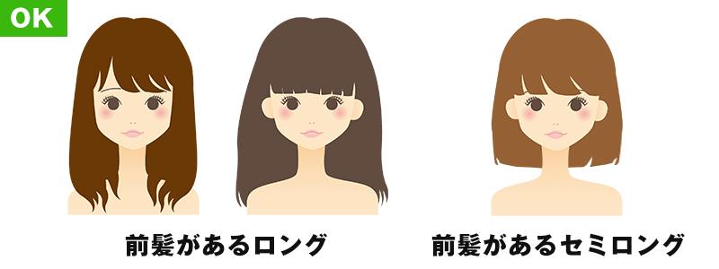 髪の量が多い人におすすめの髪型