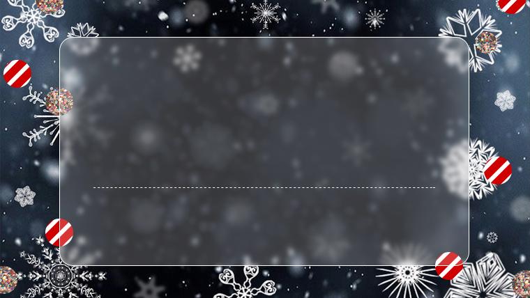 クリスマスのフリー背景素材08