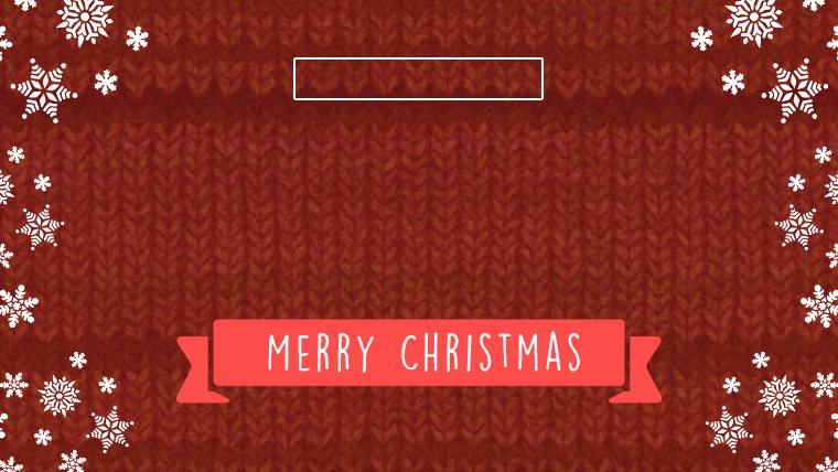 クリスマスのフリーの背景素材01