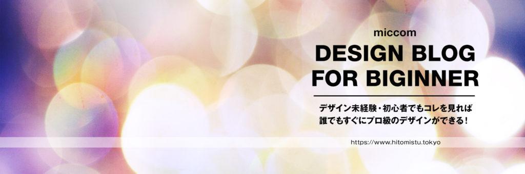 Twitterヘッダーデザイン素材02sample