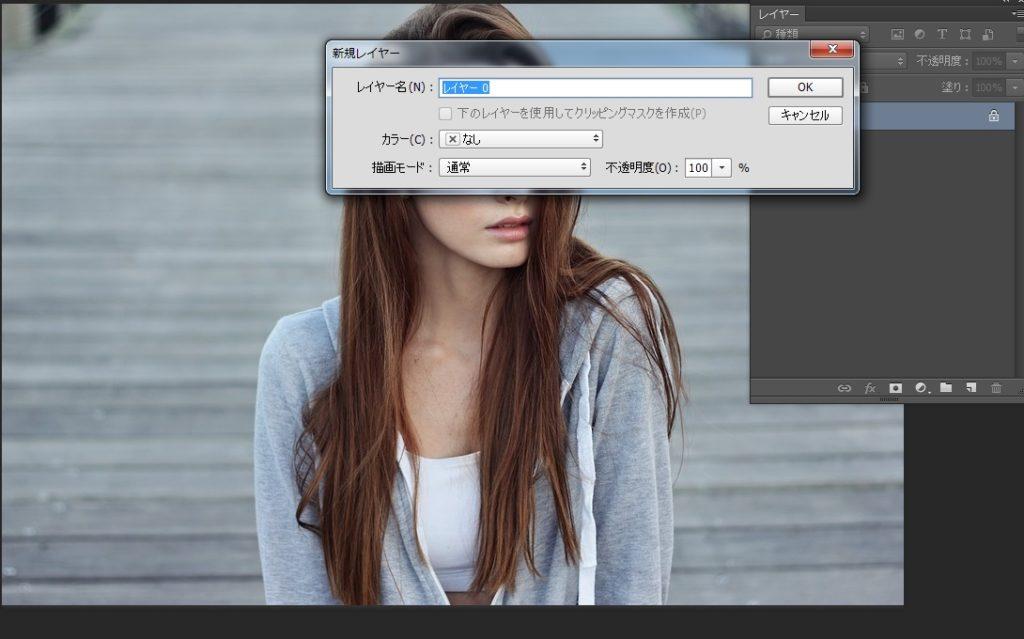 Photoshopで人物や髪の毛を切り抜き02