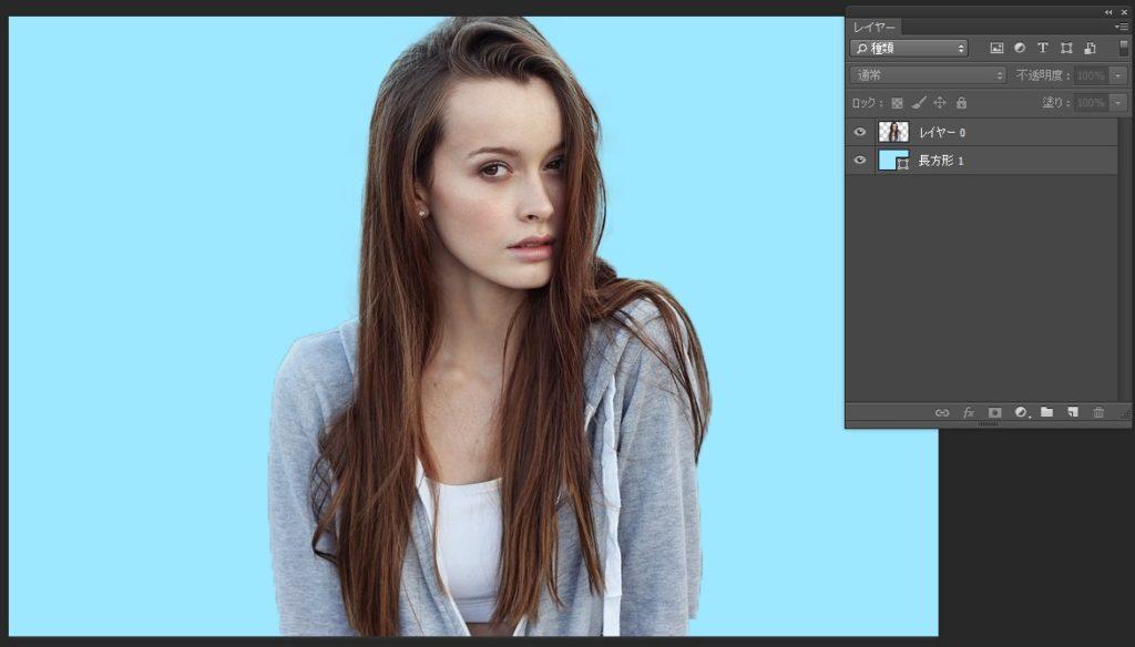 Photoshopで人物や髪の毛を切り抜き14