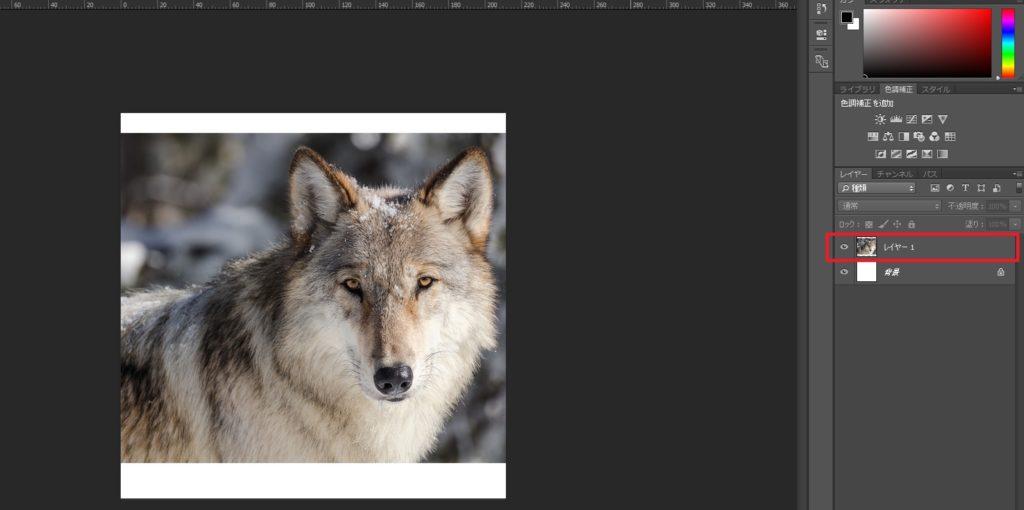Photoshopのクリッピングマスク01