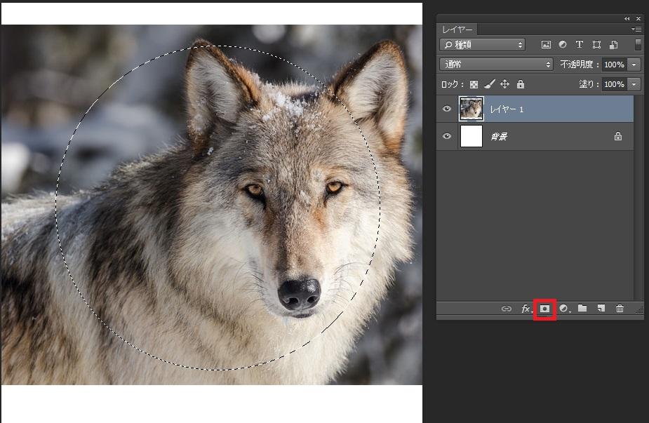 Photoshopのクリッピングマスク06