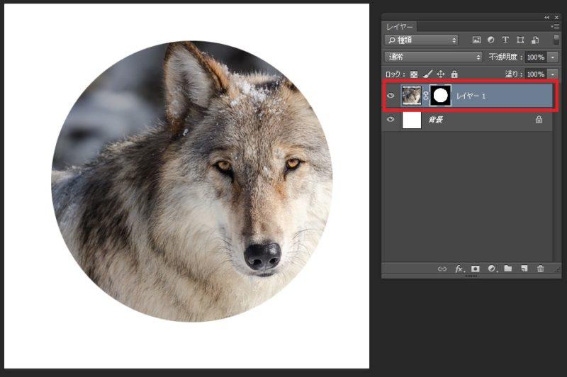 Photoshopのクリッピングマスク07