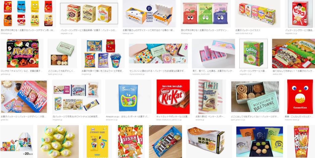 デザインのアイディア、お菓子のパッケージ