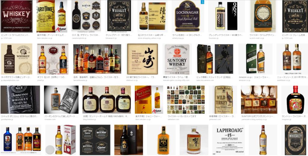デザインのアイディア、お酒のラベル
