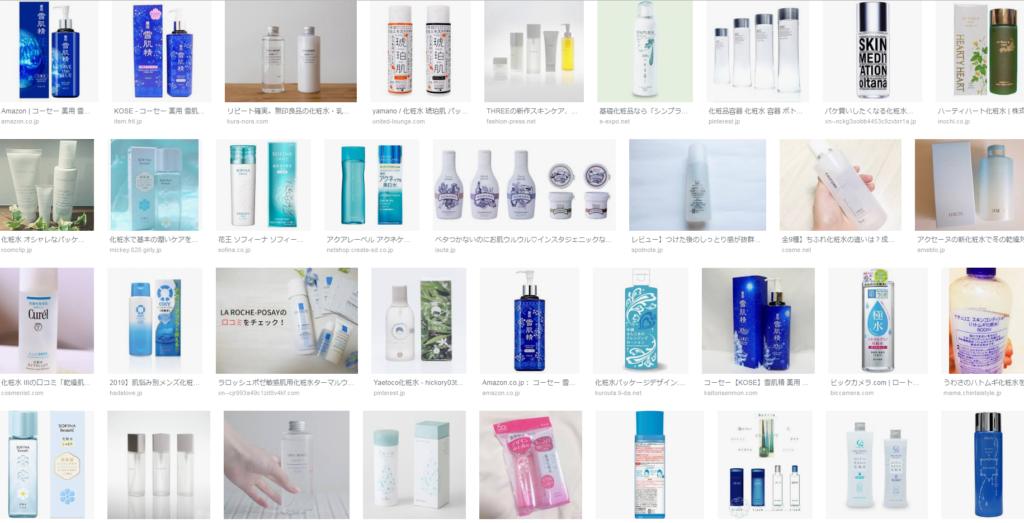 デザインのアイディア、化粧品のパッケージ