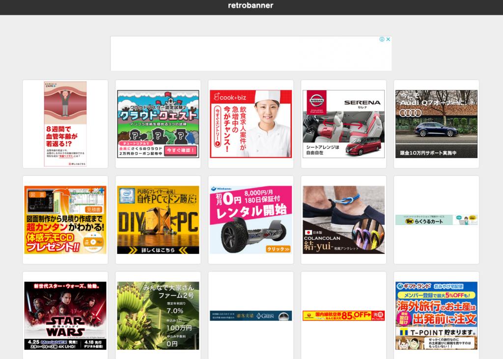 デザインのアイディア、参考サイト01