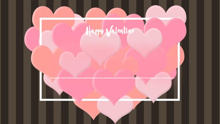 バレンタインの可愛い背景フリー素材04blown