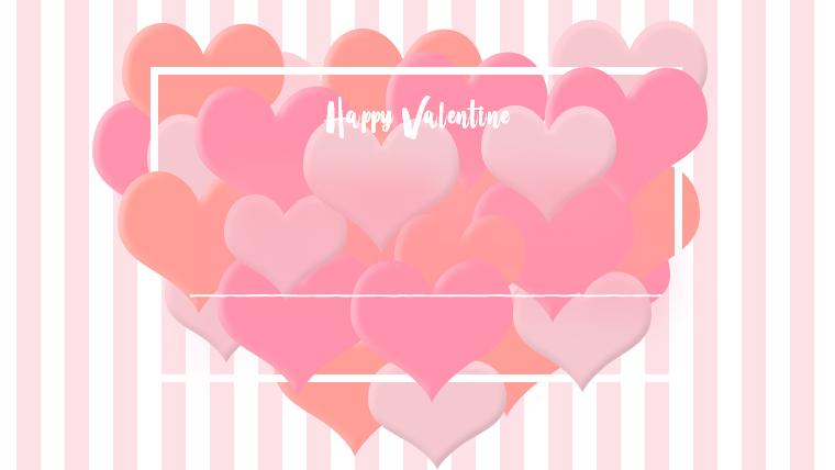 バレンタインの可愛い背景フリー素材04pink