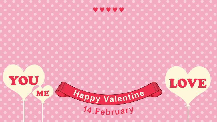バレンタインの可愛い背景フリー素材05pinkjpg