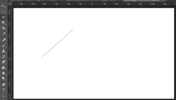 Photoshopでの画像の切り抜きにおすすめの多角形ツール02