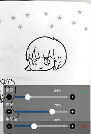 スマホのアプリでイラストを描く方法06