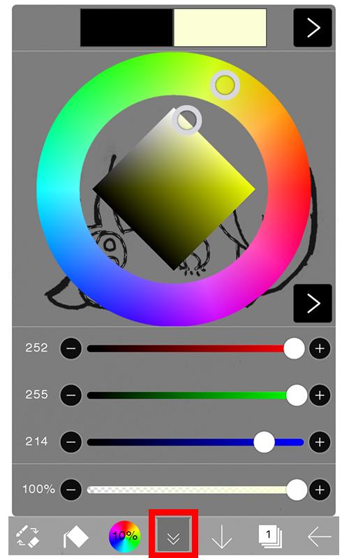 スマホのアプリでイラストを描く方法10