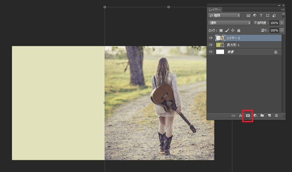 Photoshopグラデーションマスクで画像を段々透明05