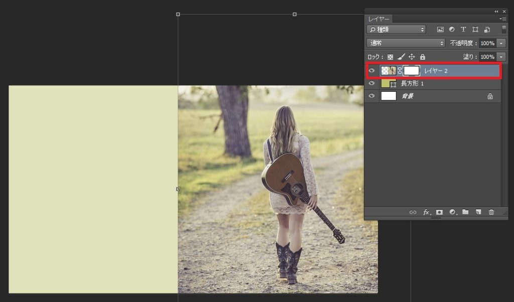 Photoshopグラデーションマスクで画像を段々透明06