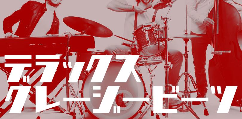 お洒落な日本語フリーフォント04