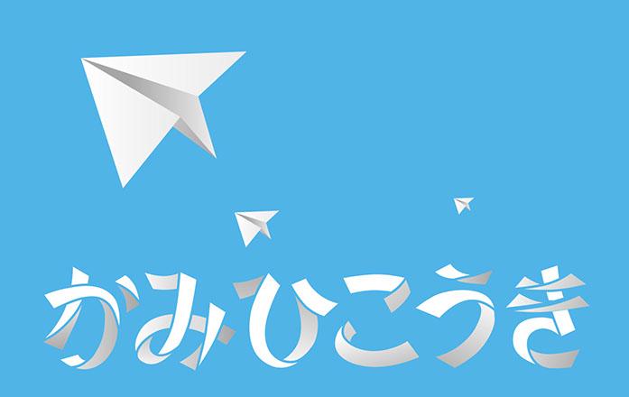 お洒落な日本語フリーフォント08