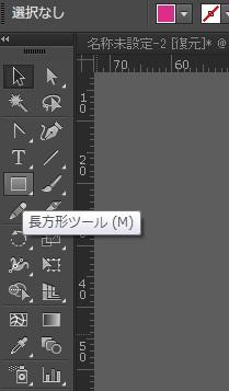 イラストレーターで日本語文字を加工してロゴを作る!文字をお洒落に