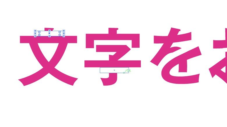 イラストレーターで日本語文字を加工してロゴを作る!文字をお洒落に02