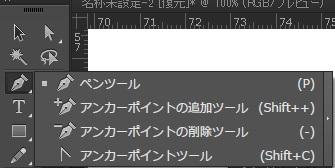 イラストレーターで日本語文字を加工してロゴを作る!文字をお洒落に05