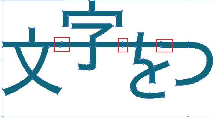 イラストレーターで日本語文字を加工してロゴを作る09