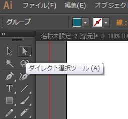 イラストレーターで日本語文字を加工してロゴを作る12