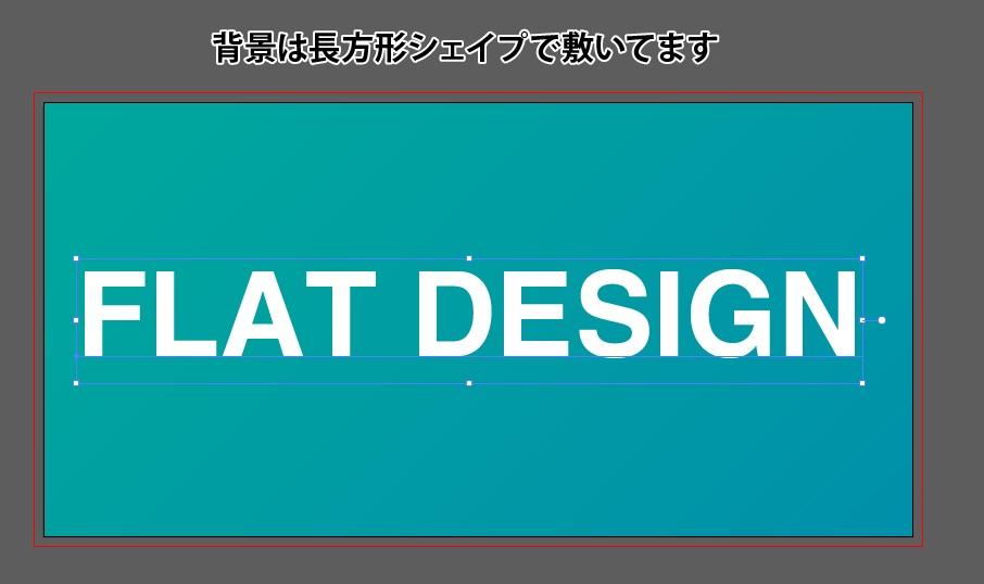 簡単1分!フラットデザインで使われる影(ロングシャドウ)の作り方02