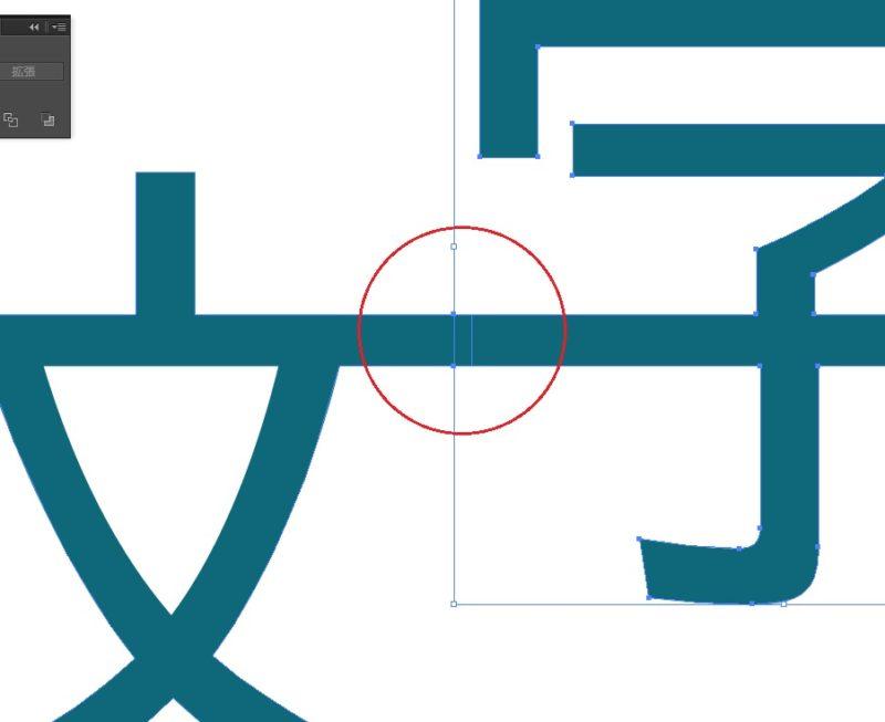 イラストレーターで日本語文字を加工してロゴを作る07