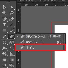 イラストレーターで文字を加工してロゴを作ろう!色の変え方04
