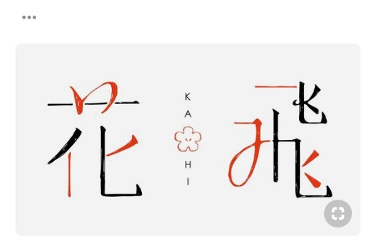 イラストレーターで文字を加工してロゴを作ろう!色の変え方06