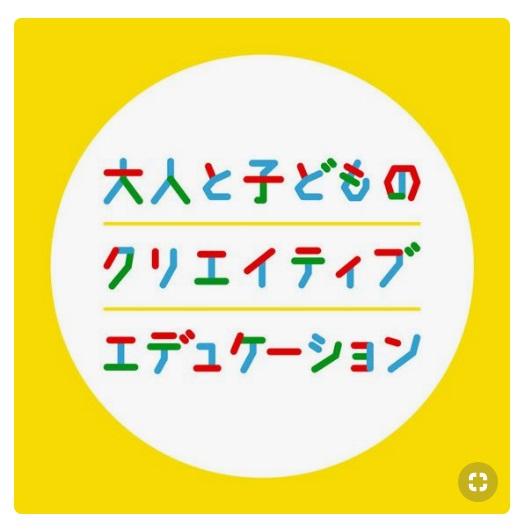 イラストレーターで文字を加工してロゴを作ろう!色の変え方07