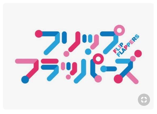 イラストレーターで文字を加工してロゴを作ろう!色の変え方08