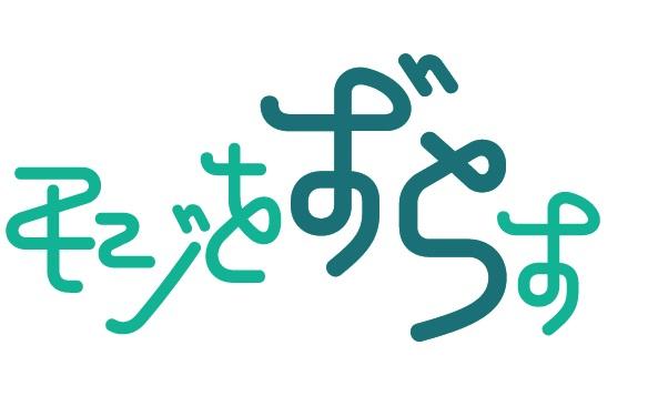 イラストレーターで日本語ロゴを作る方法03