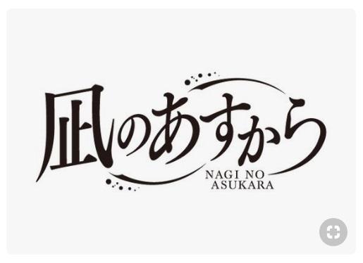 イラストレーターで日本語ロゴを作る方法06