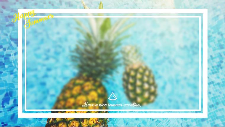 夏に使えるかわいい背景のフリー素材07_pine