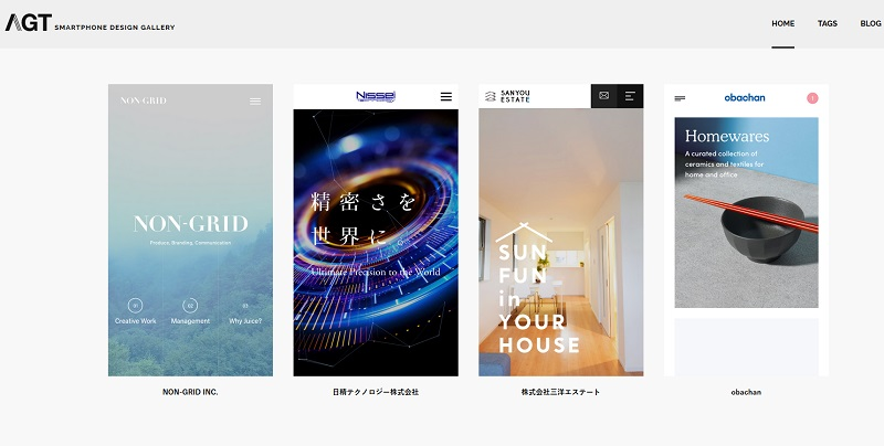 【2019年】デザインの勉強の参考サイト12選!現役デザイナー厳選_AGT