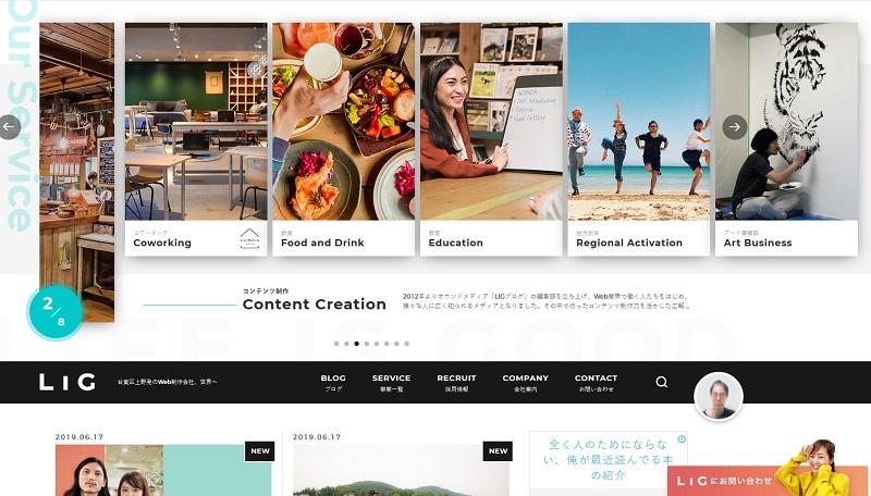 【2019年】デザインの勉強の参考サイト12選!現役デザイナー厳選_LIG