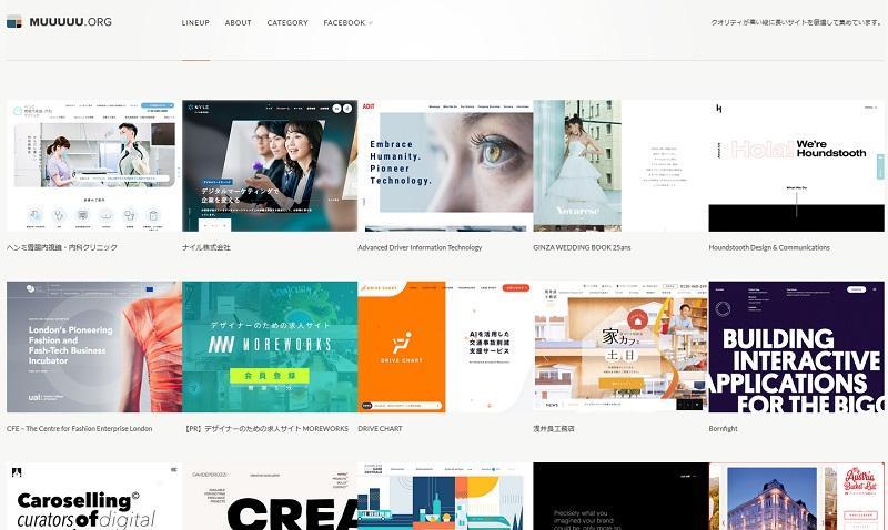 【2019年】デザインの勉強の参考サイト12選!現役デザイナー厳選_MUUUUU.ORG