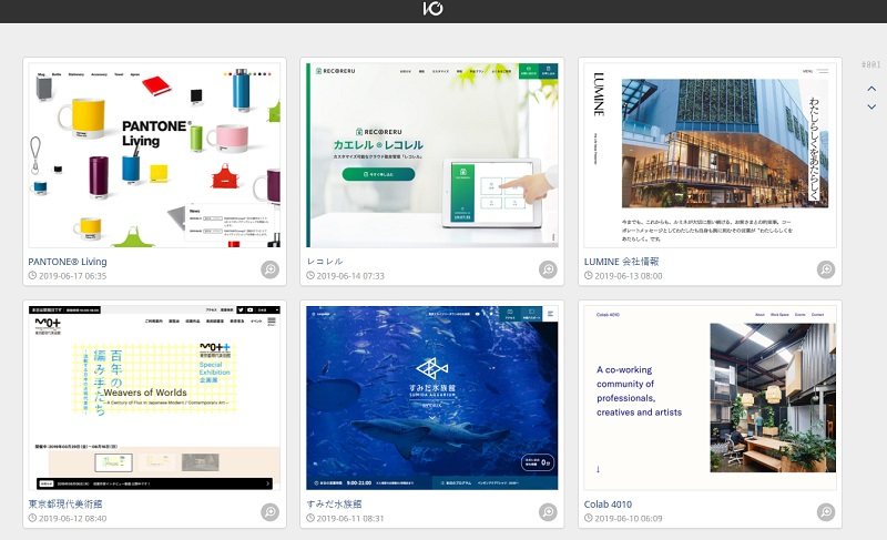 【2019年】デザインの勉強の参考サイト12選!現役デザイナー厳選_io3000